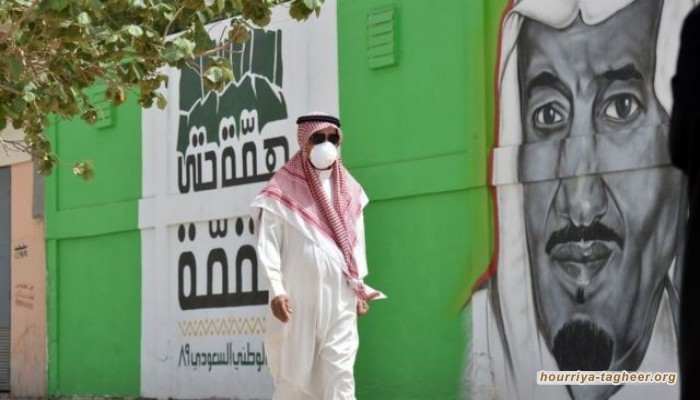 السعودية تسجل 1273 إصابة بكورونا في 24 ساعة