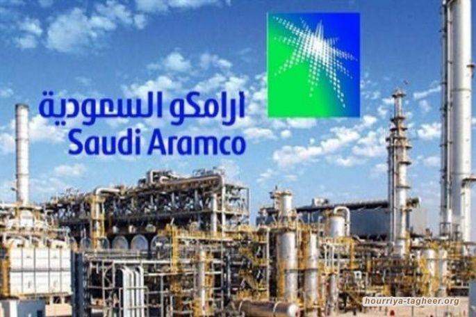 تعطل كلي لمواقع إنتاج وتصدير النفط السعودي برأس تنورة إثر عملية توازن الردع السابعة.