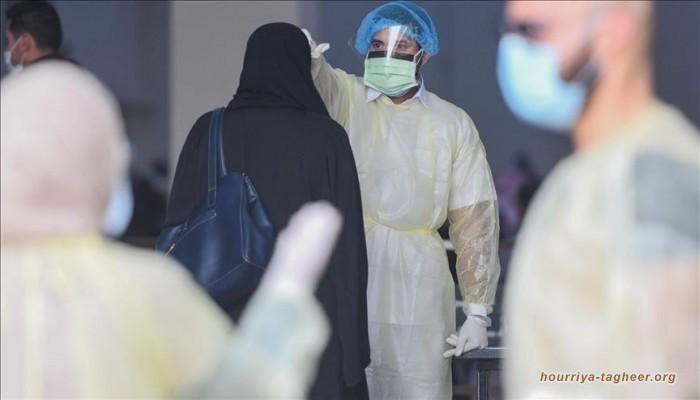 السعودية تسجل 1269 إصابة و16 وفاة جديدة بكورونا