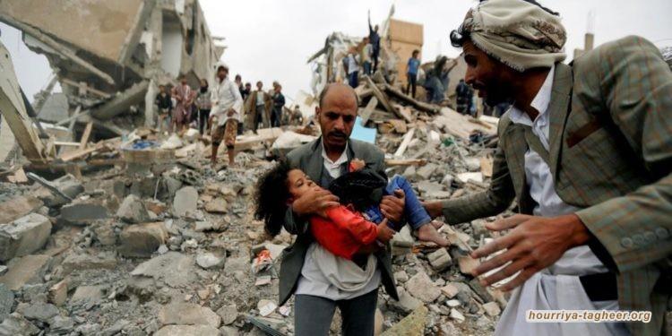 """انتقادات حقوقية لاستبعاد الأمم المتحدة نظام آل سعود من قائمة """"قتل الأطفال"""""""