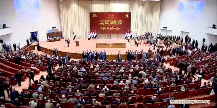 """على خطى قانون """"جاستا"""".. توجه عراقي لمحاسبة آل سعود لدعمهم الإرهاب"""