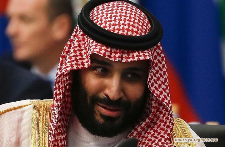 لماذا تراجعت علاقات آل سعود الدولية في عهد ابن سلمان؟