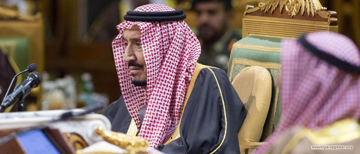 التعديل الوزاري في المملكة.. عودة للفاسدين وتعزيز توجهات بن سلمان