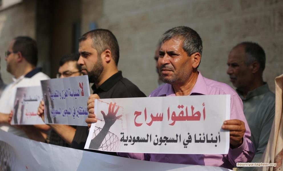 عام على اعتقال سلطات آل سعود عشرات الفلسطينيين تعسفيا