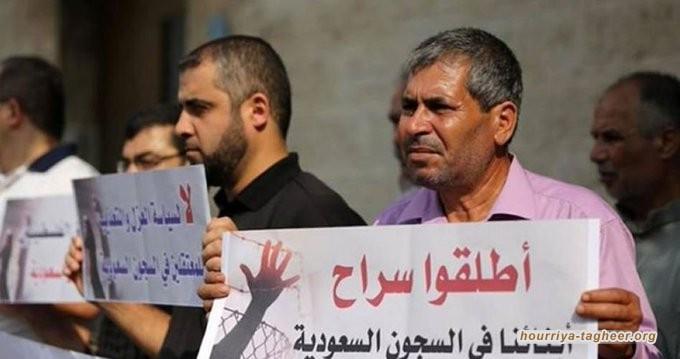 بعد احتجازهم تعسفاً.. لماذا يحاكم آل سعود معتقلين فلسطينيين؟