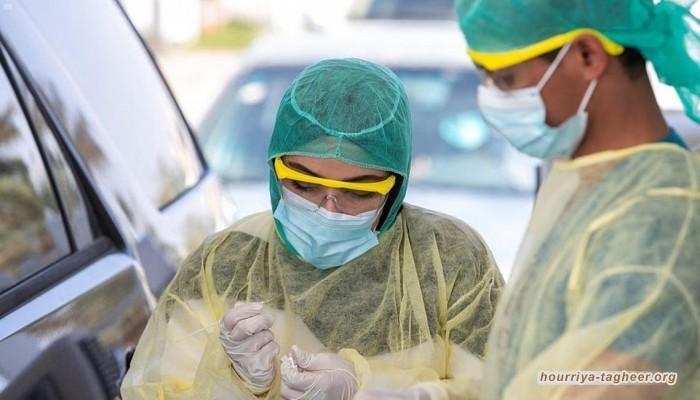 كورونا.. السعودية تسجل أعلى حصيلة إصابات منذ أغسطس