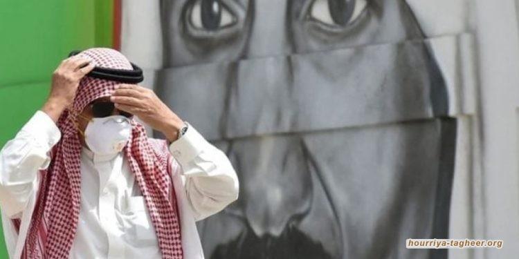 وفاة أمير سعودي بجائحة كورونا وسط تكتم رسمي