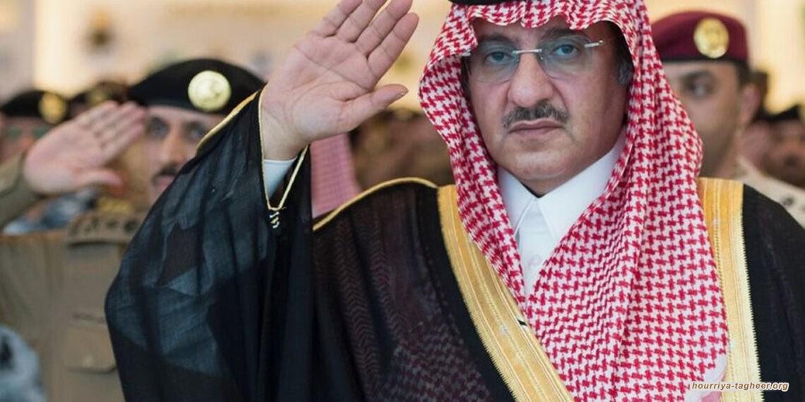 السعودية: حملة اعتقالات جديدة لموالين للأمير محمد بن نايف
