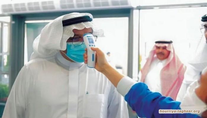 1062 حالة.. ارتفاع جديد بإصابات كورونا في السعودية
