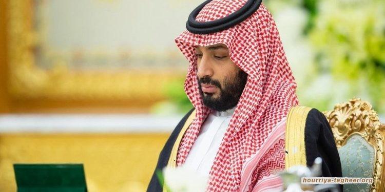 انتكاسات متلاحقة لمحمد بن سلمان في 2020
