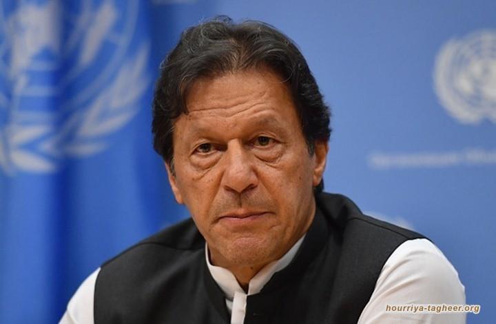 نشاط عمران خان مؤشر على خيبة أمل باكستانية من آل سعود