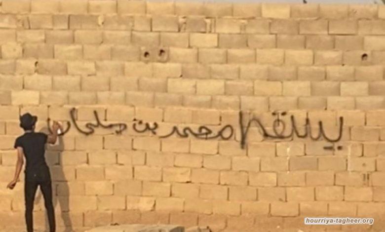 هتاف الشعب يريد إسقاط النظام السعودي يتصاعد في المملكة