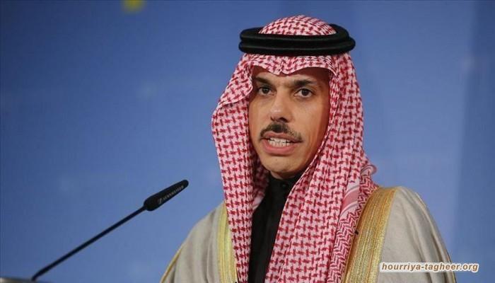 بعد الإفراج عن وثائق سرية.. بن فرحان: السعودية غير متورطة في هجمات 11 سبتمبر