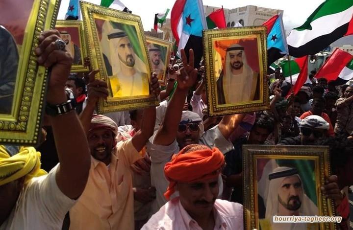 آل سعود يوجهون اتهامات لانتقالي اليمن والأخير يرد