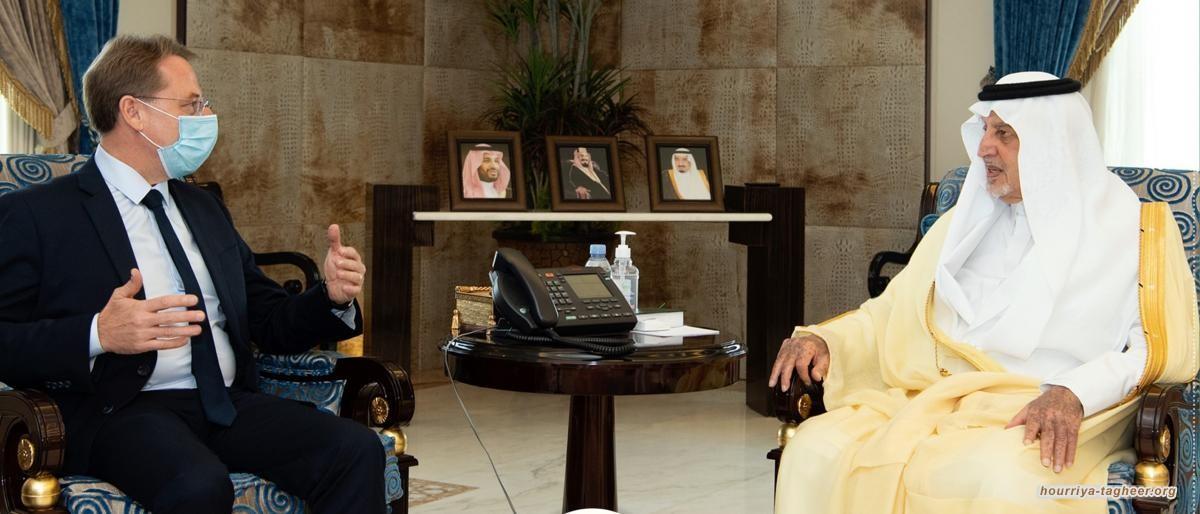 عقب الإساءة للنبي.. أمير مكة يثير الجدل باستقباله سفير فرنسا