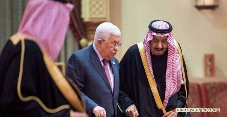 بطلب من ترامب.. نظام آل سعود يوقف مساعداته للفلسطينيين
