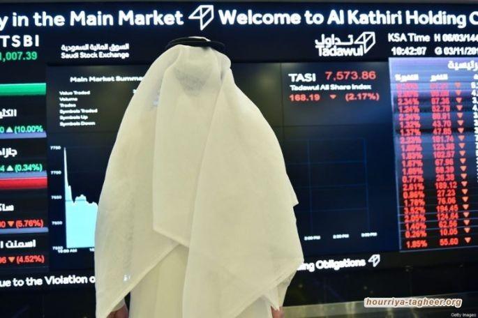 الأسهم السعودية تتأرجح بسبب توقف مواقع إنترنت عالمية