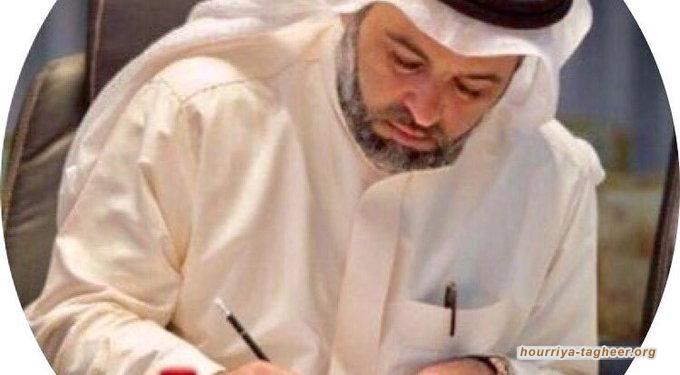 سيف ابن سلمان المسلط على رقاب السعوديين.. القضاء السعودي الظالم يحكم بـ 10 سنوات سجن على الناشط خالد المهاوش