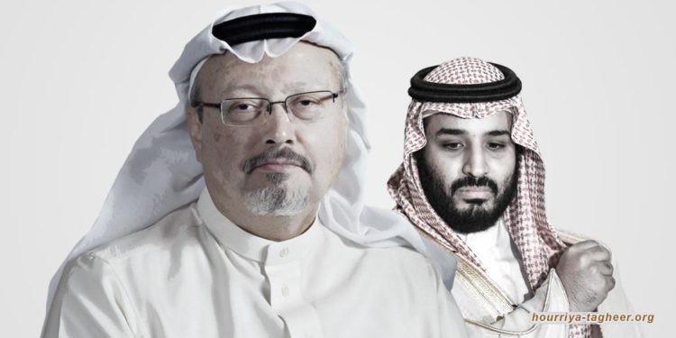 مقررة أممية: تكلفة سياسية وقضائية ستواجه المتهم الأول بقتل خاشقجي