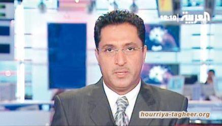 مراسل العربية في سلطنة عُمان يعلن استقالته من القناة السعودية