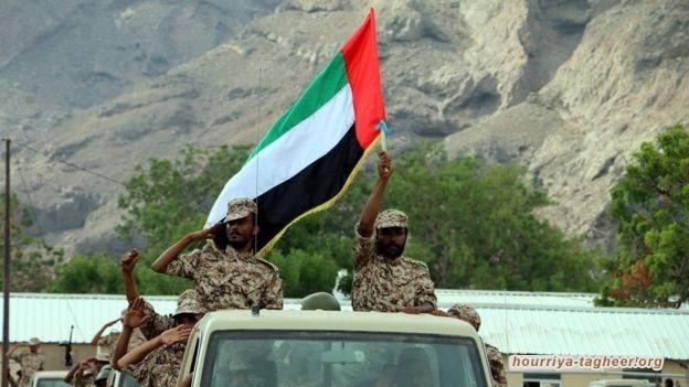 الإمارات انسحبت من اليمن بهدف إحراج الرياض