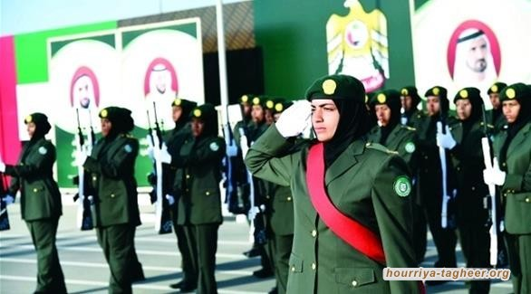 انسِحابٌ مُفاجئ لجميع القوّات الإماراتيّة من اليمن.. ماذا عن الشريك السعودي