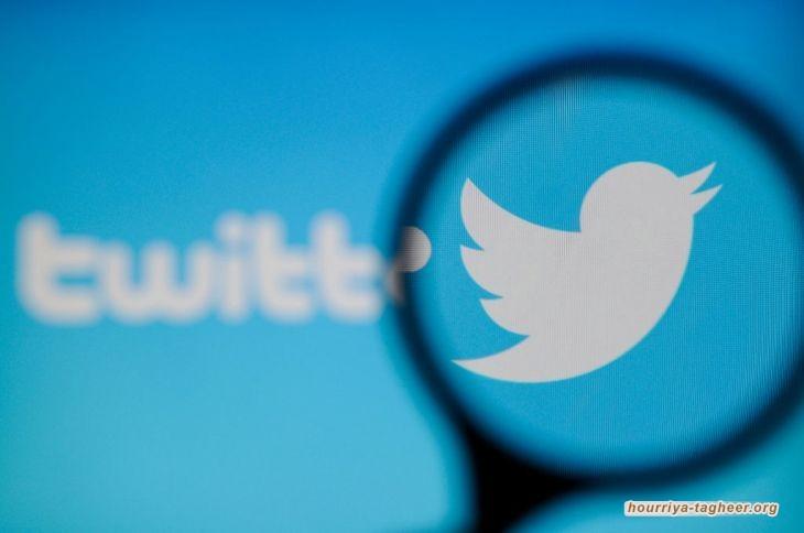 من بعد التهديد والوعيد مغرد شهير يتوقف عن التغريد