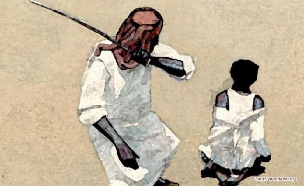 إعدامات السعودية ودوامة الصمت
