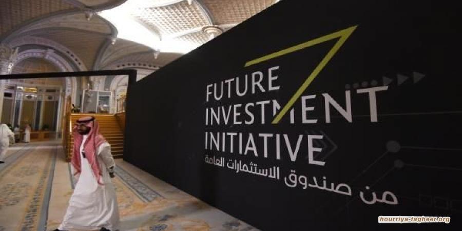 لماذا لم يعد الاستثمار في السعودية جاذباً؟