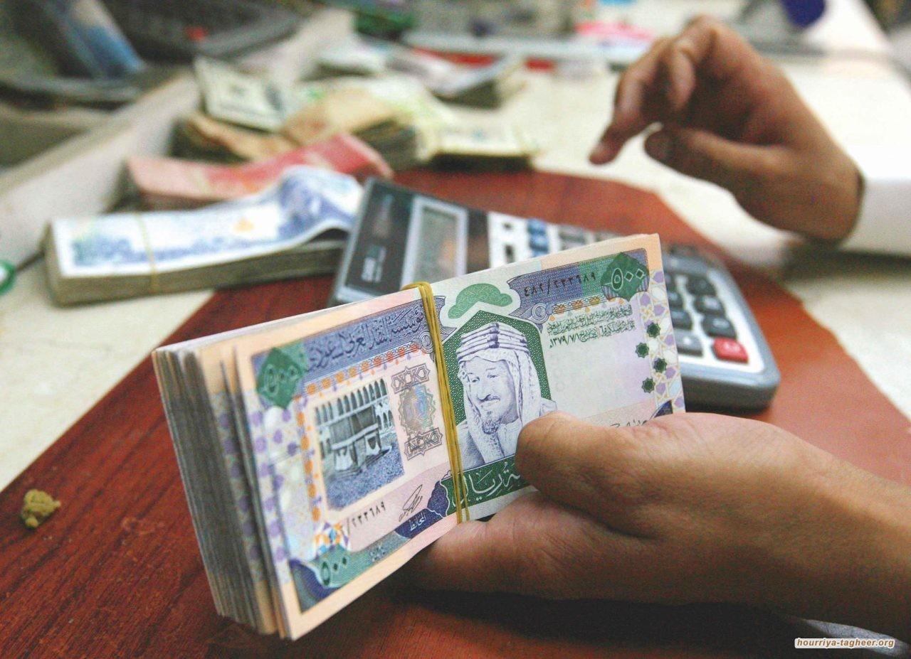 اقتصاد السعودية مهدد بانكماش غير متوقع