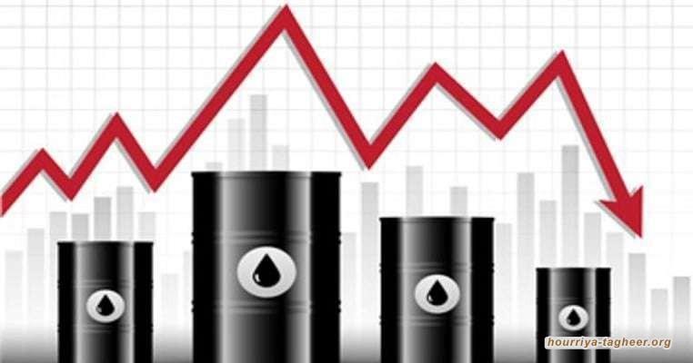 انخفاض أسعار النفط يرهق السعودية ويهدد اكتتاب أرامكو