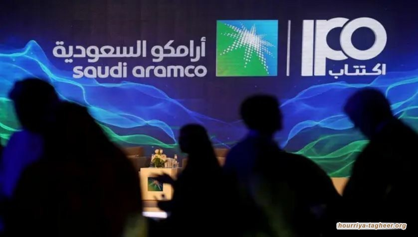 البنوك تساوم أرامكو لتقاضي المزيد من الأموال لتفادي تقليص خدماتها