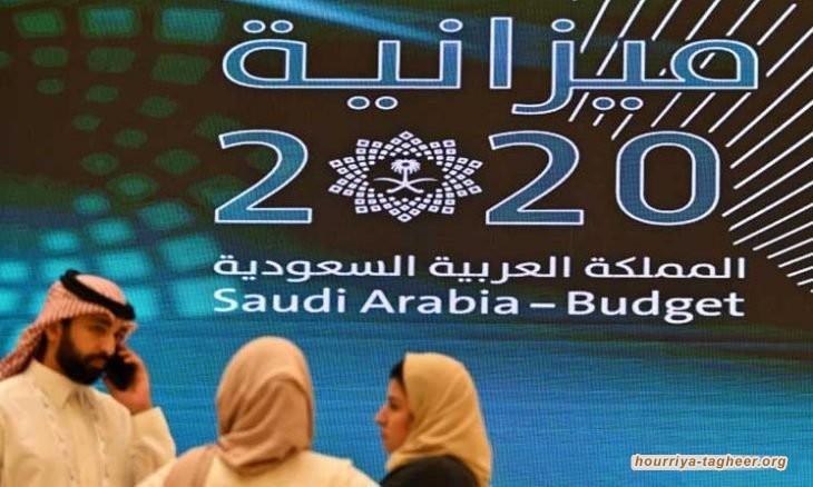 موازنة السعودية 2020.. إيرادات تتراجع وعجز يتصاعد