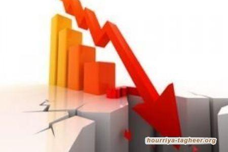 الاقتصاد السعودي بين التسعة الأكثر بؤساً في العالم