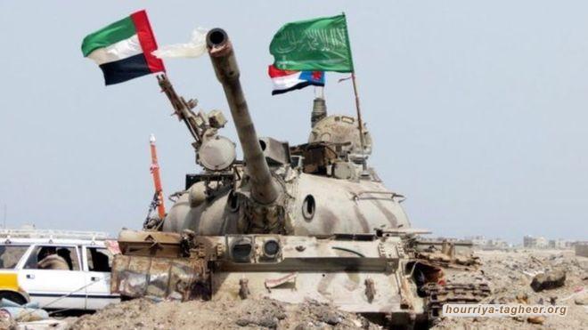 لماذا لا تقاتل السعودية بنفسها في حرب اليمن