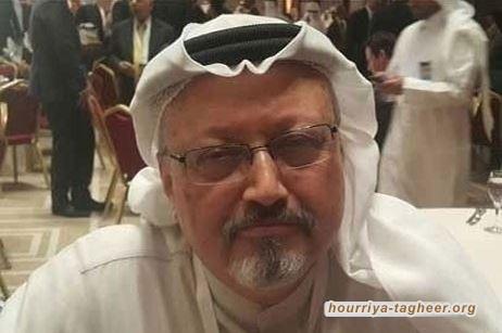 أحكام قضية خاشقجي اقبح من قتله.. وتفتح الباب لاغتيالات جديدة