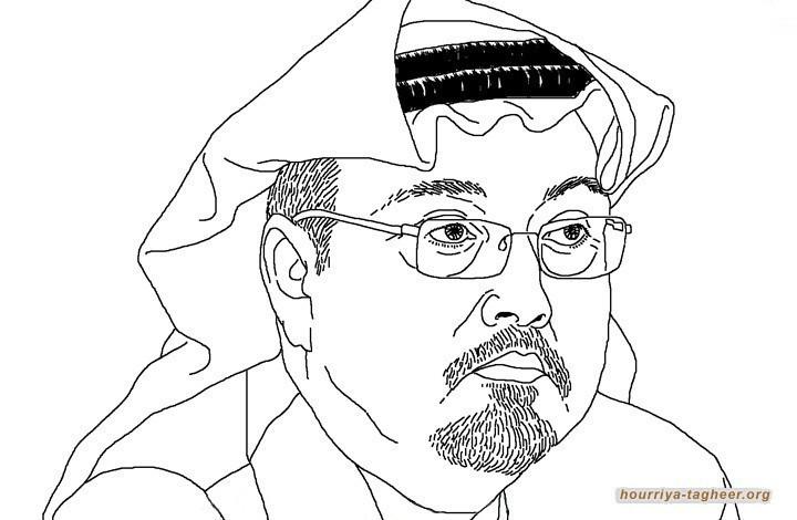 السعودية مسحت أدلة مقتل خاشقجي