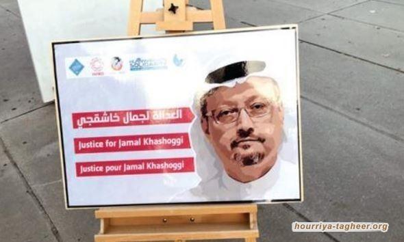جمال خاشقجي ينال جائزة القلم الذهبي للحرية