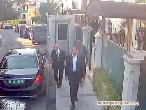من الصعب إصلاح سمعة بن سلمان بعد محاكمة قتلة خاشقجي