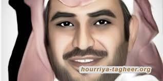 ضحى محمد بن سلمان برجل المهام القذرة