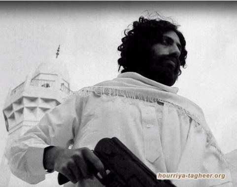 الجيش السعودي شارك في قتل آلاف الحجاج عام 1979