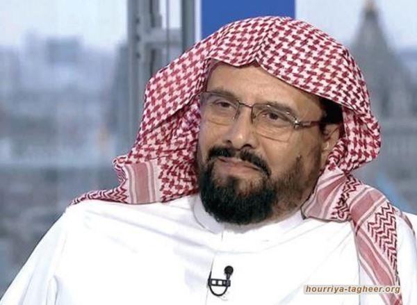 السعودية تمنع ابنة سعيد بن ناصر الغامدي من السفر