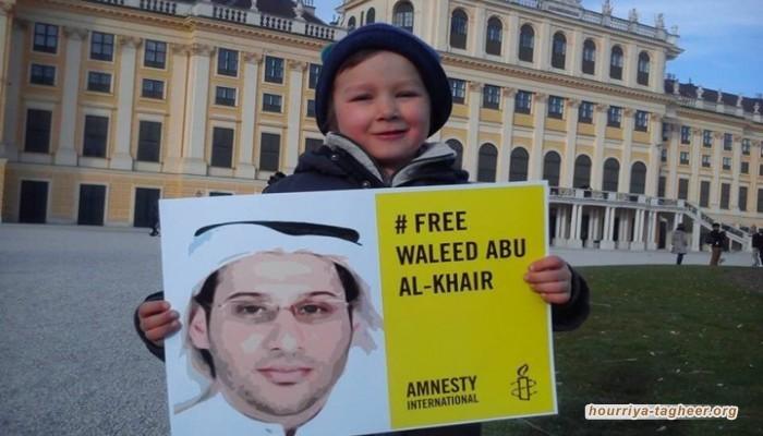 جائزة دولية جديدة للمعتقل الناشط وليد أبو الخير