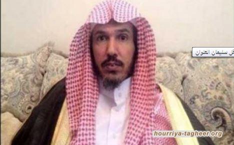 السعودية تمدد اعتقال الشيخ سليمان العلوان 4 سنوات إضافية