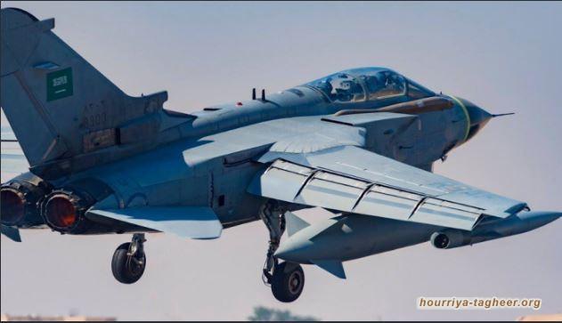 الحوثيون يسقطون مقاتلة تورنيدو سعودية بالجوف