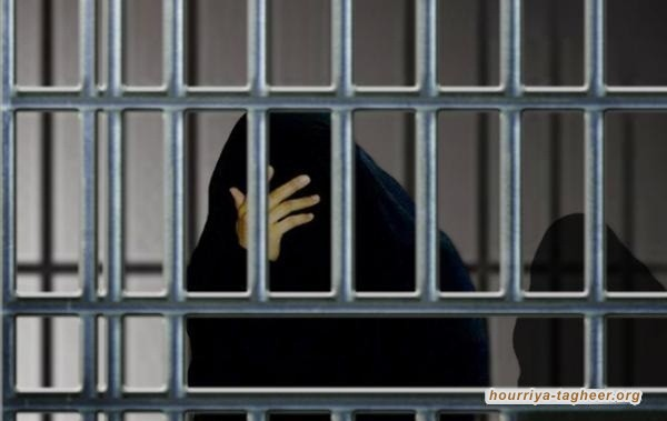 حملة إلكترونية تطالب بإطلاق الناشطة نوف عبدالعزيز