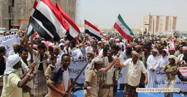 """النظام السعودي يريد """"تحرير محافظة المهرة اليمنية"""" من أهلها"""