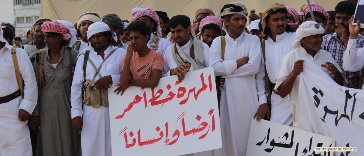 اعتصام المهرة يقر إجراءات تصعيدية ضد الاحتلال السعودي