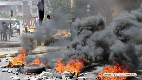 أبرز هجمات الحوثيين على السعودية