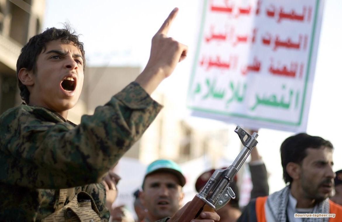 سيطرة الحوثيين على مدينة الحزم تعكس هشاشة التحالف العربي